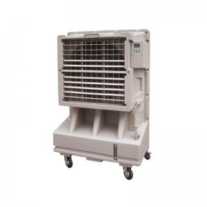 Winmore Evaporative Air Cooler WM20